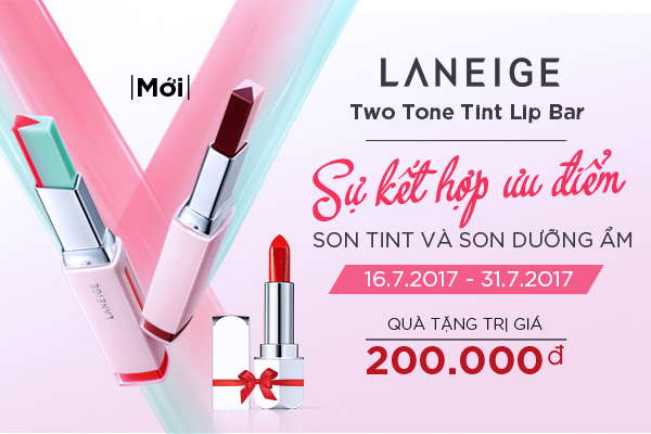 LANEIGE SECOND JULY
